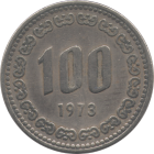 KOREA, REPUBLIC OF - 1973 - 100 Won - Reverse