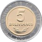 BOLIVIA, PLURINATIONAL STATE OF - 2007 - 5 Bolivianos - Obverse