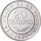 BOLIVIA, PLURINATIONAL STATE OF - 1997 - 20 Centavos - Reverse