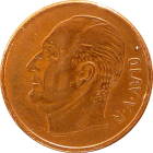 NORWAY - 1958 - 5 Ore - Obverse