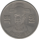KOREA, REPUBLIC OF - 1973 - 100 Won - Obverse